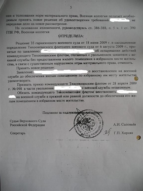 военнослужащим упростят процедуру увольнения получить удовольствие секса