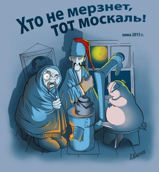 http://konoplev.net/uploads/posts/2014-07/1404909392_vrcn0x3eebc.jpg