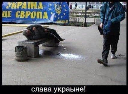 Украина це европа